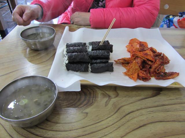 korea-southern-6819