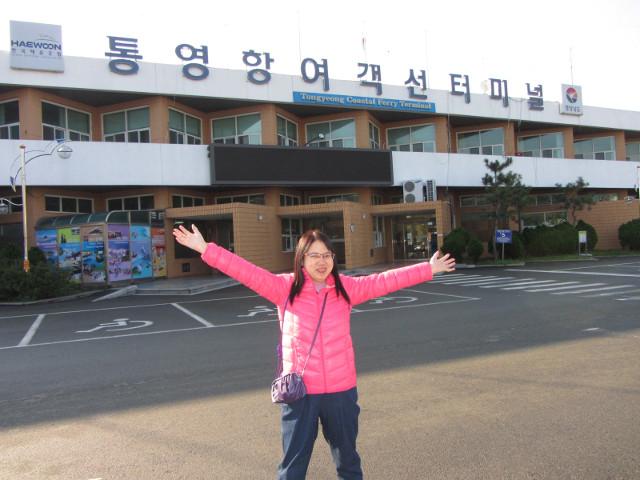 korea-southern-6822