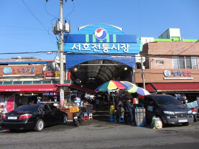 korea-southern-6825