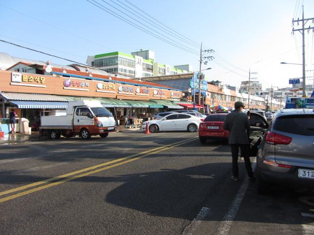 korea-southern-6826