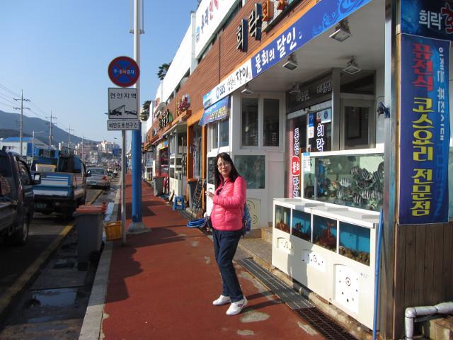 korea-southern-6836