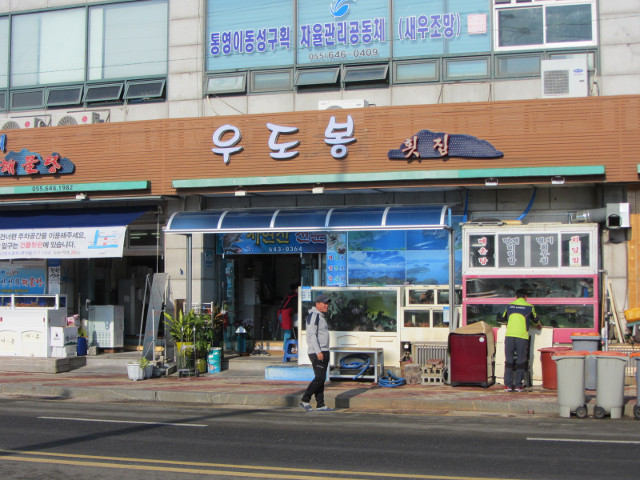 korea-southern-6847