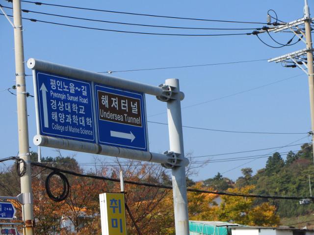 korea-southern-6863