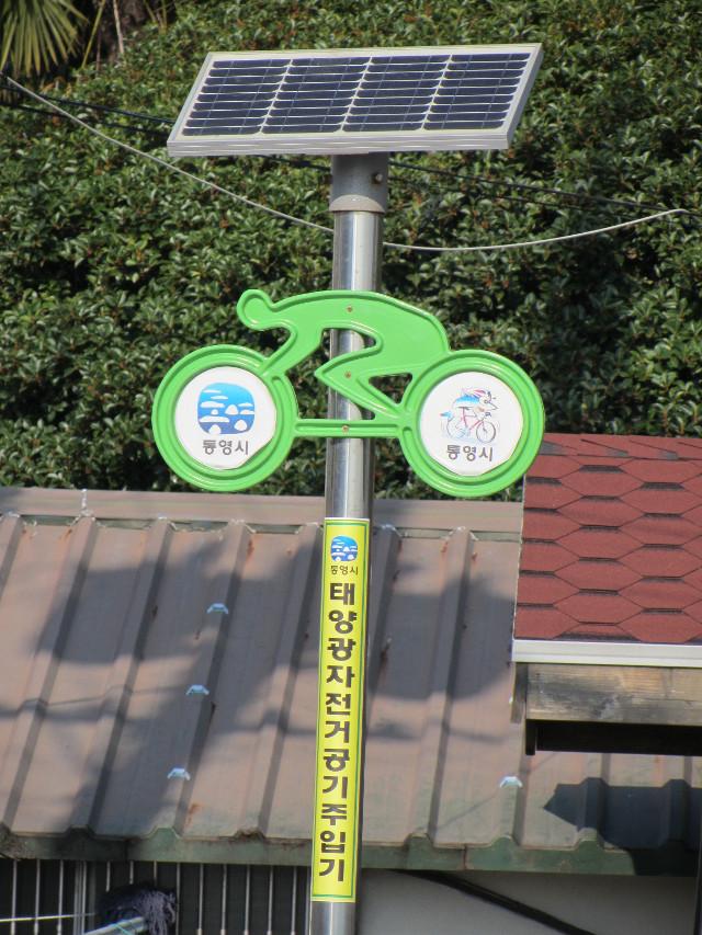 korea-southern-6869
