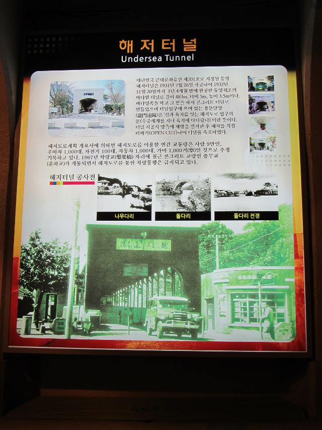 korea-southern-6895