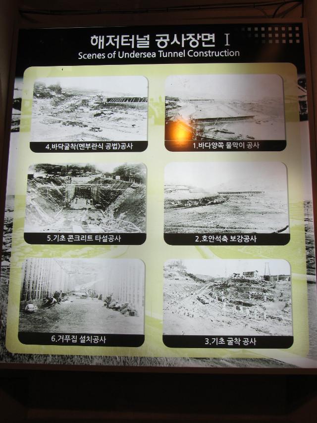 korea-southern-6896