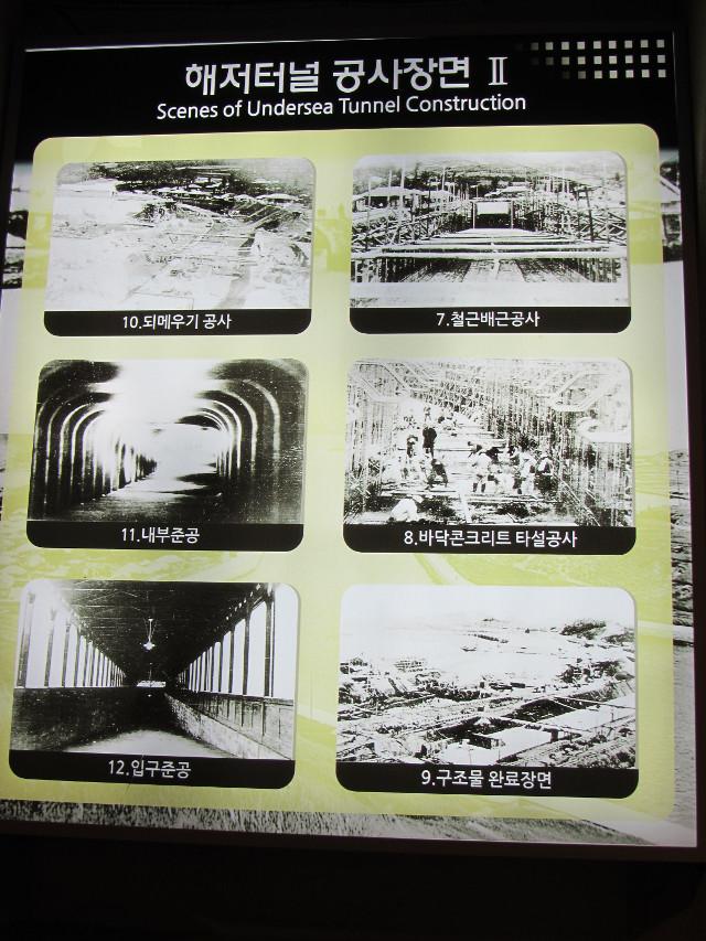 korea-southern-6897