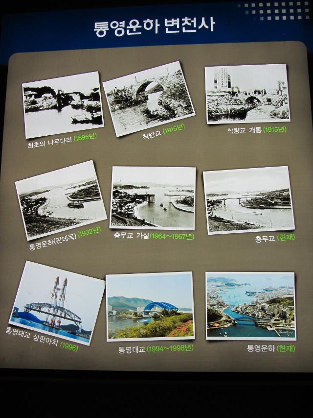korea-southern-6898