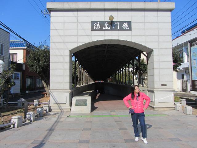 korea-southern-6906