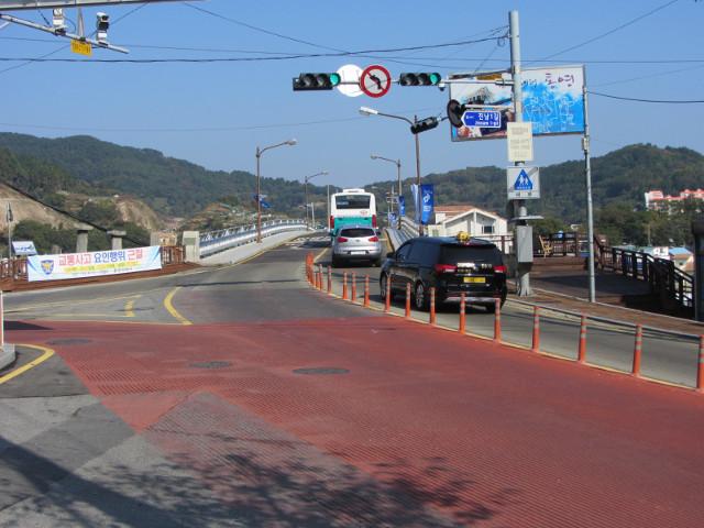 korea-southern-6911