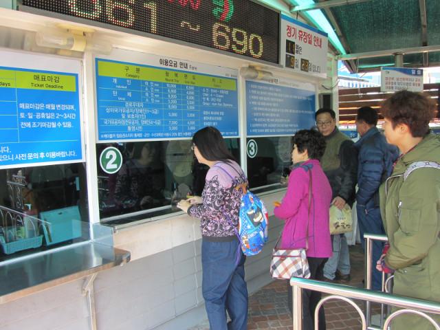 korea-southern-6936