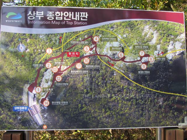 korea-southern-6963