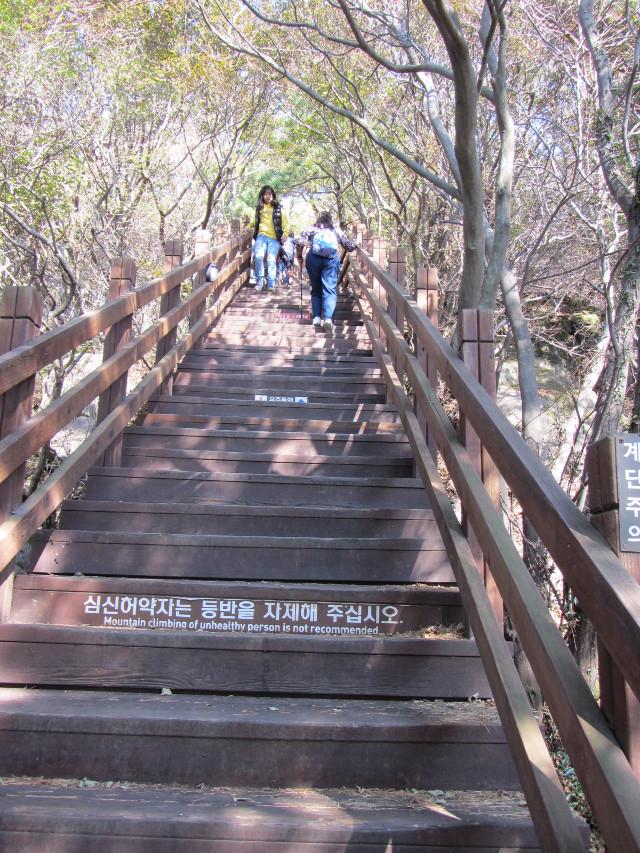 korea-southern-6966