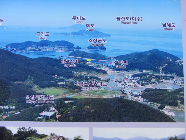 korea-southern-6969