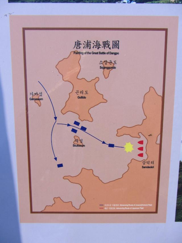 korea-southern-6970