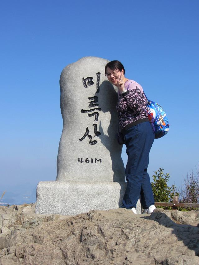 korea-southern-6992