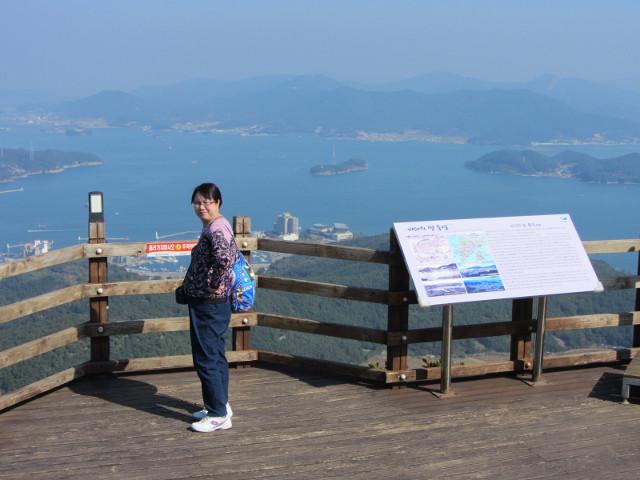 korea-southern-7008