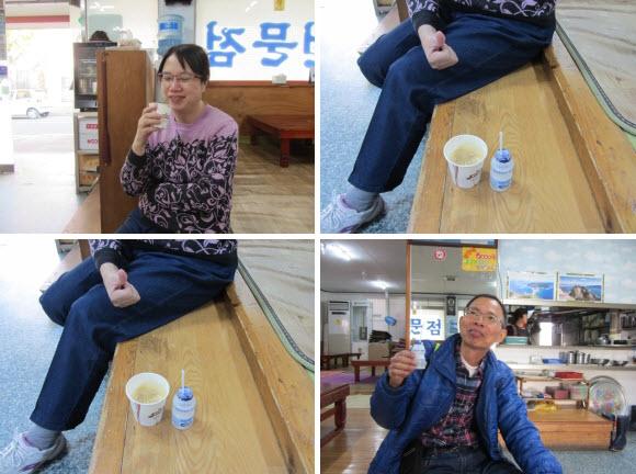 korea-southern-7087-1
