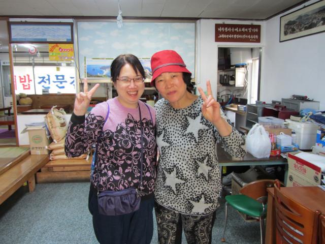 korea-southern-7090