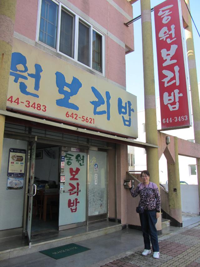 korea-southern-7091