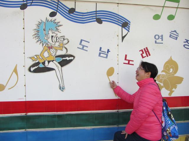korea-southern-7094