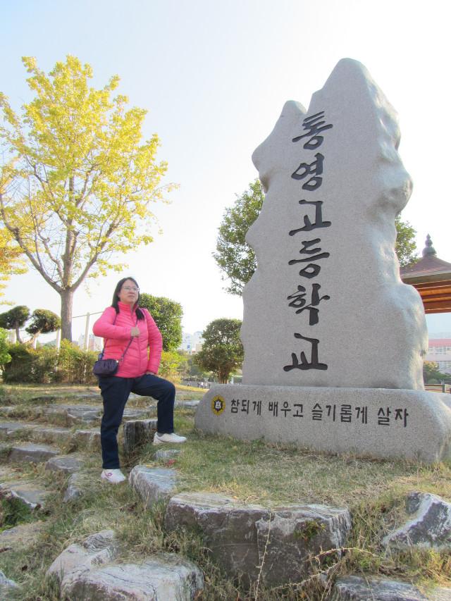 korea-southern-7097