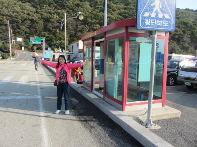 korea-southern-7117