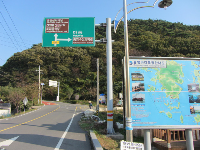 korea-southern-7118