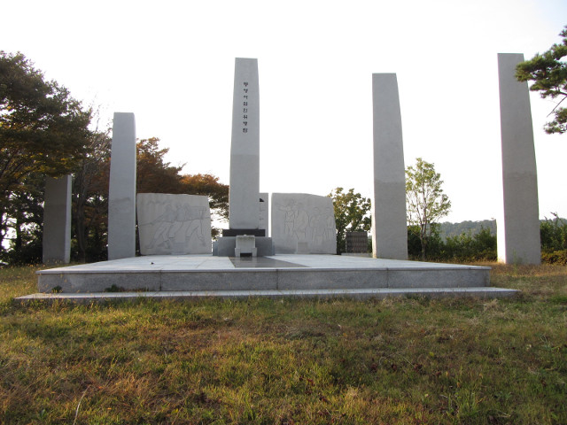 korea-southern-7136