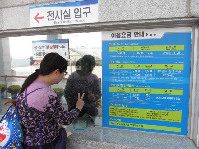 korea-southern-7143