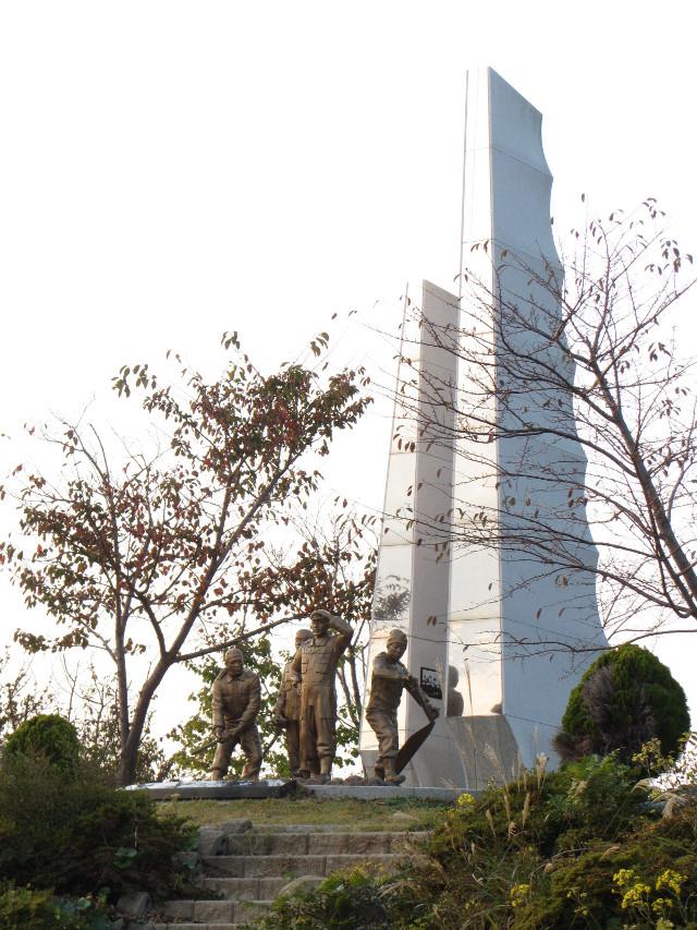 korea-southern-7213