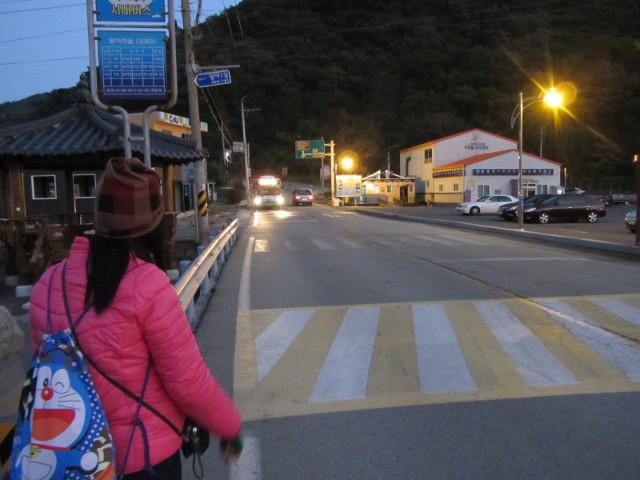 korea-southern-7270