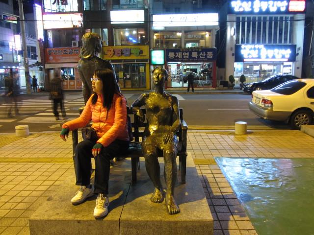 korea-southern-7289