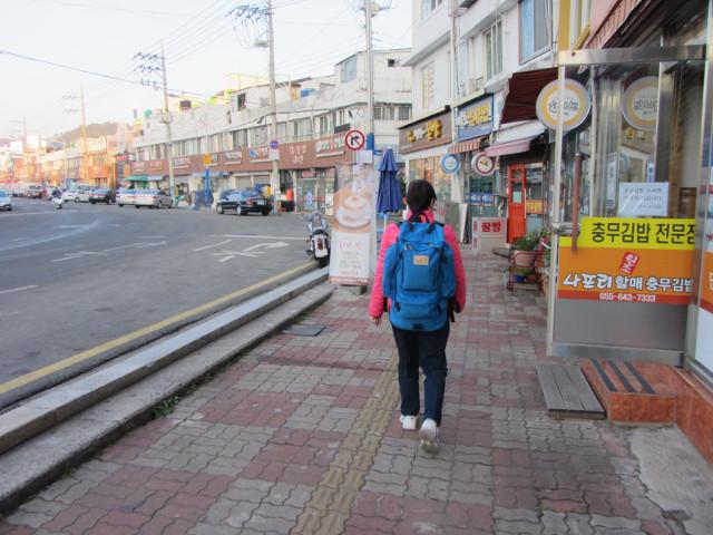 korea-southern-7297