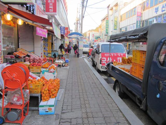 korea-southern-7301