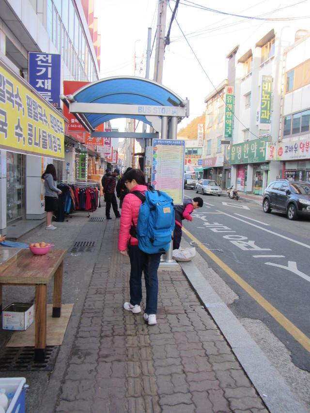 korea-southern-7302