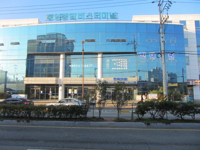 korea-southern-7305