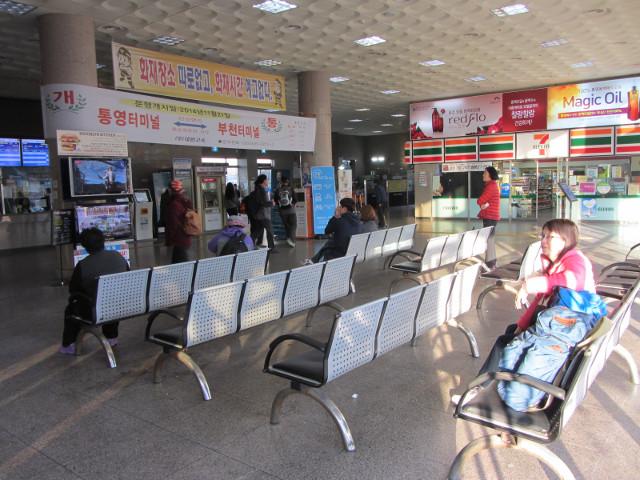 korea-southern-7308