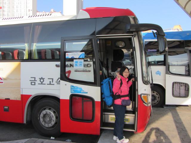 korea-southern-7319