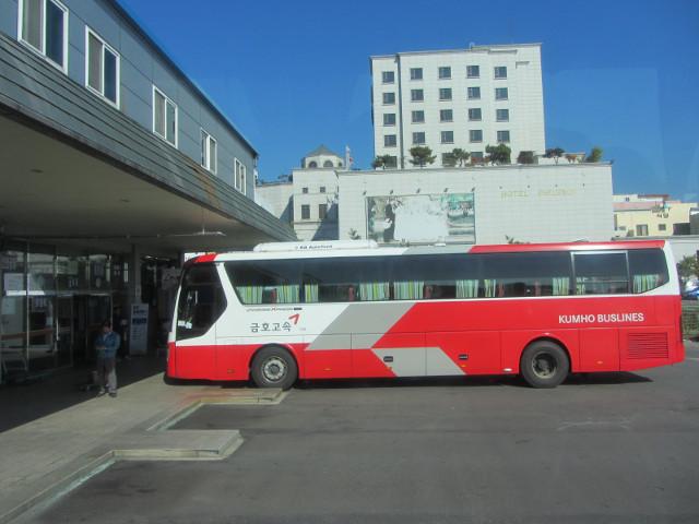 korea-southern-7322