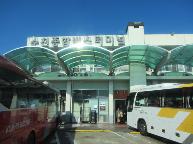 korea-southern-7324