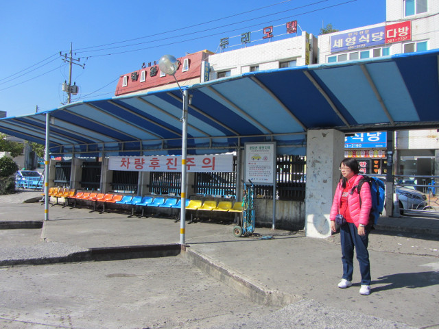 korea-southern-7325