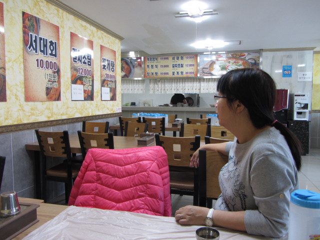 korea-southern-7350
