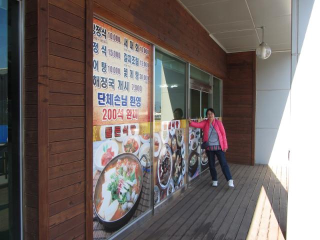 korea-southern-7355