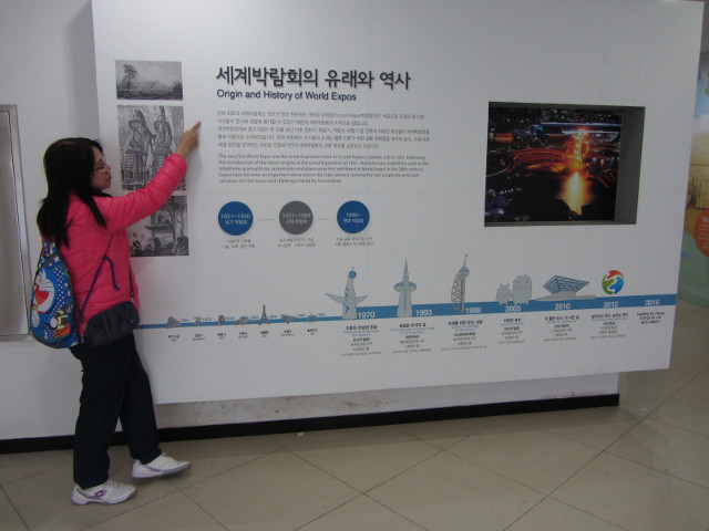 korea-southern-7356
