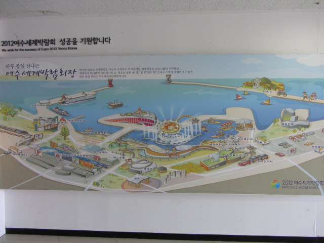 korea-southern-7358