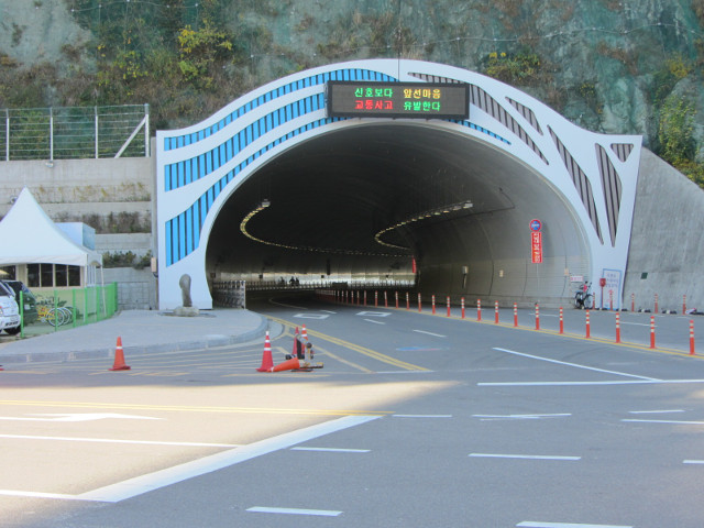 korea-southern-7363
