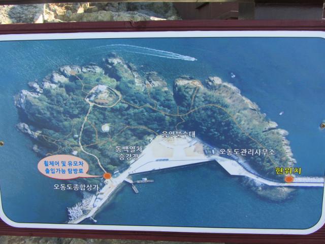korea-southern-7381