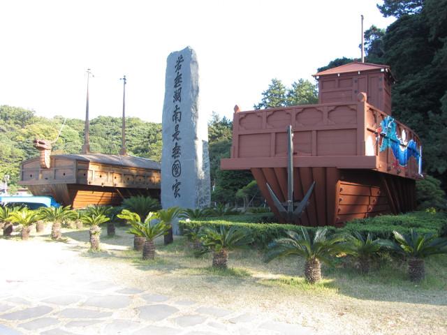 korea-southern-7446