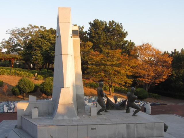 korea-southern-7522